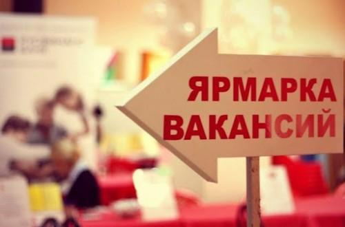 В Калмыцком медицинском колледже состоится ярмарка вакансий