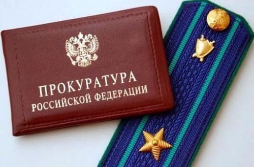 Начальник отделения почтовой связи посёлка Ергенинский предстанет перед судом за присвоение денежных средств