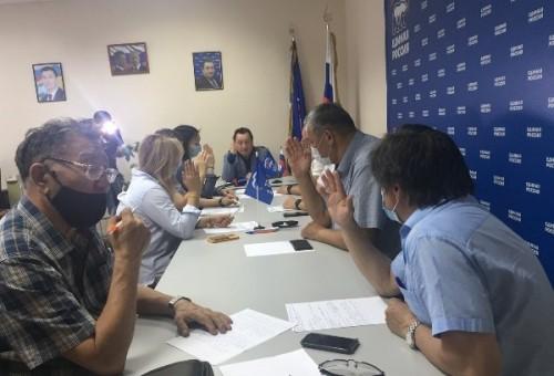 В Калмыкии подведены итоги предварительного голосования