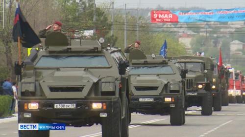 В Калмыкии отметили День Победы
