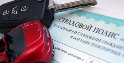 Российским водителям больше не придется в обязательном порядке проходить техосмотр для покупки полисов ОСАГО