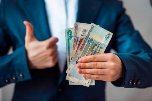 5 тысяч рублей преподавателям колледжей и техникумов