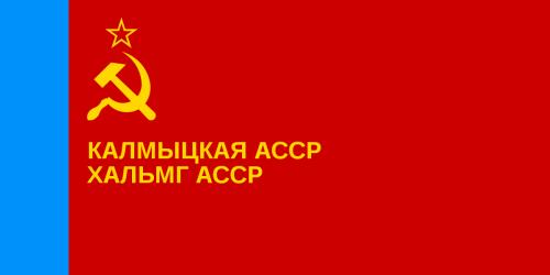 63 года назад Президиум Верховного Совета СССР принял решение о преобразовании автономной области в автономную республику