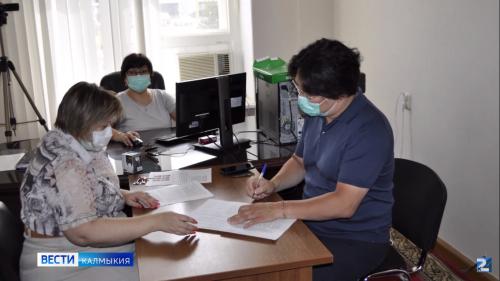 Избирком республики сообщает о регистрации новых кандидатов на выборы в ГосДуму