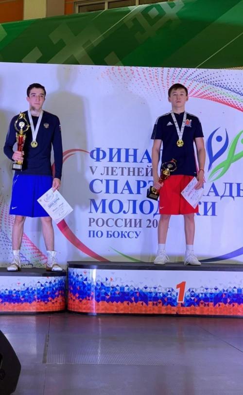 Арлтан Абушинов завоевал золотую медаль V Летней Спартакиаде молодежи России по боксу