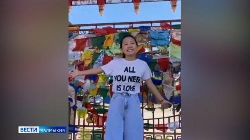 Дети открывают Калмыкию для всей страны