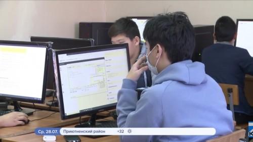 В КалмГУ открыта новая магистерская программа
