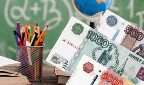 Единовременную выплату в 10 тысяч рублей для школьников будут начислять автоматически