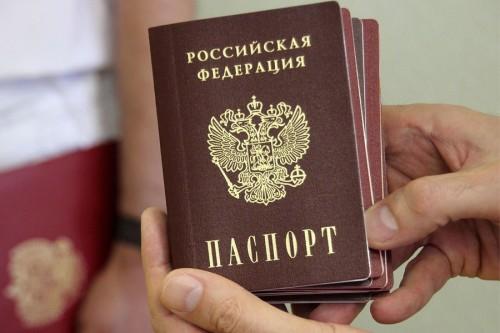 Штампы в паспорте теперь можно ставить по желанию