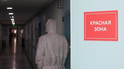 Из-за наплыва заболевших в Калмыкии вновь открывают «красные зоны»