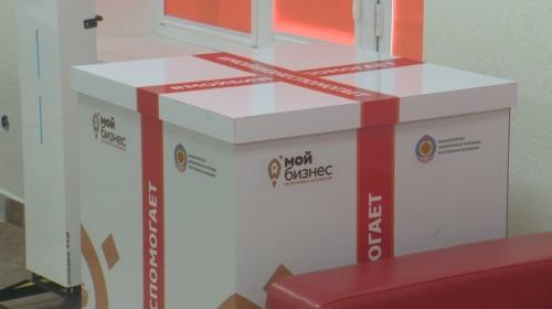 Благотворительная акция ко дню знаний стартовала в региональном центре «Мой бизнес»