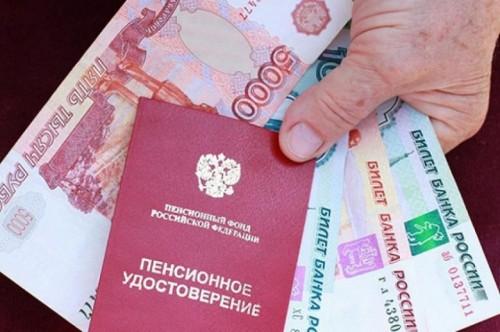 В Калмыкии сельскую пенсию получают около 2,5 тысяч человек