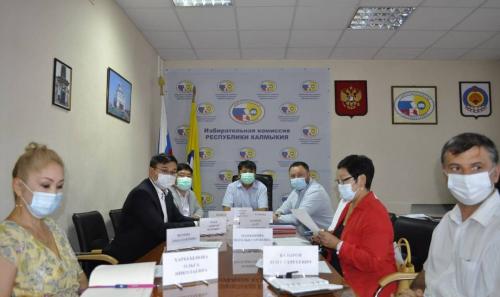 ЦИК России провел совещание по  вопросам организации работы центров наблюдения на выборах