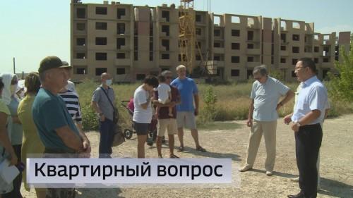 Обманутые дольщики получат обещанное жилье. Об этом заявил Бату Хасиков в ходе прямой линии