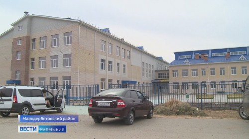 Строительство современной школы в селе Малые Дербеты завершилось