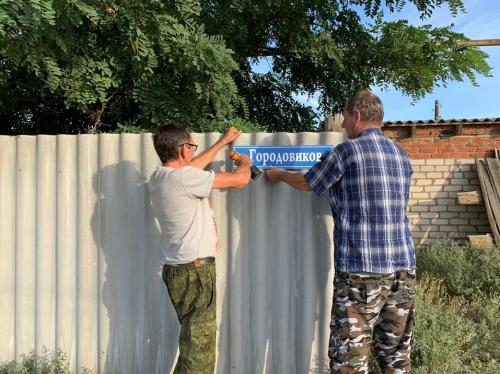 В Малодербетовском районе продолжается подготовка к Всероссийской переписи населения