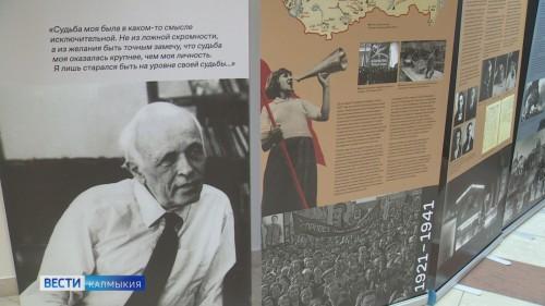 «Андрей Дмитриевич Сахаров – человек эпохи». В Национальном музее состоялось открытие передвижной выставки