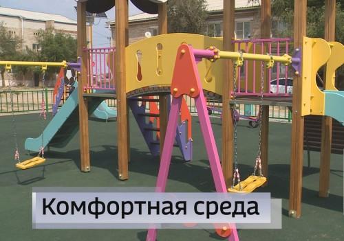 27 общественных и 7 дворовых территорий в Калмыкии удалось благоустроить за три последних года благодаря господдержке и участию в федеральных программах
