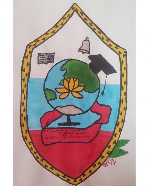 У школ Калмыкии осталось два дня чтобы принять участие в конкурсе «Лучший школьный герб»