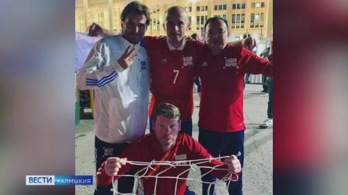 Житель Калмыкии в составе сборной страны стал чемпионом мира по пляжному футболу