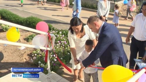 Сегодня сразу в двух населенных пунктах Кетченеровского района открыли детские сады