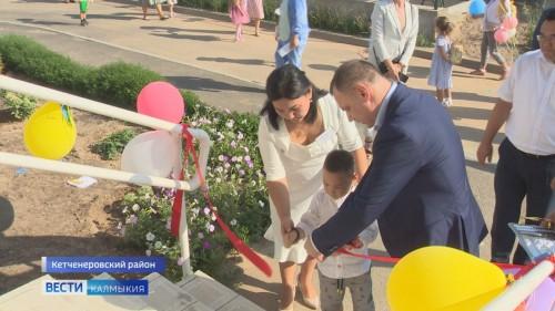 В Кегульте Кетченеровского района открылся детский сад