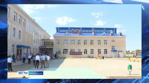 В Малых Дербетах открылась школа имени Кермен Убушиевой