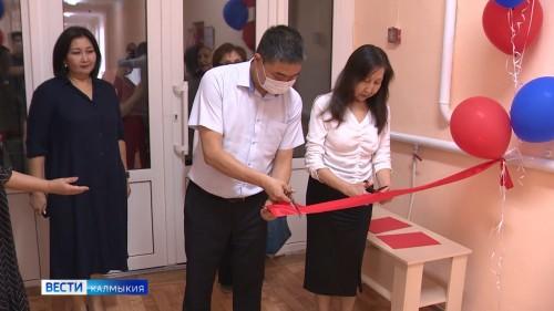 Сегодня в Калмыкии открылся Центр непрерывного повышения профессионального мастерства педагогов