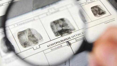 Сегодня День образования службы криминалистики