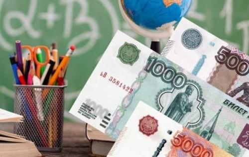 Молодые учителя и воспитатели Калмыкии получат новую меру поддержки