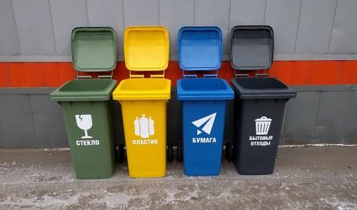 В Калмыкии появятся контейнеры для раздельного сбора мусора