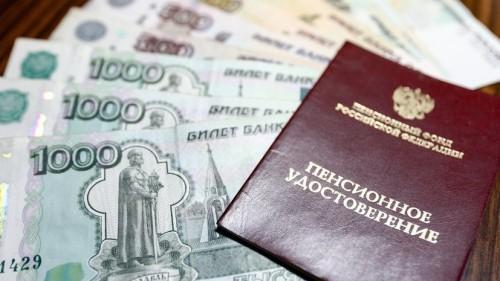 В Калмыкии установили новый прожиточный минимум для пенсионеров в 2022 году