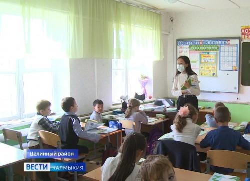 Новая  мера поддержки молодых учителей и воспитателей