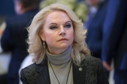 Татьяна Голикова предложила объявить нерабочие дни с 30 октября по 7 ноября