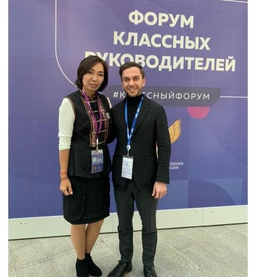 Завершился первый Всероссийский форум классных руководителей