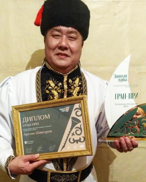 Арслан Шавгуров завоевал Гран-При Международного фестиваля-конкурса этнической музыки «Золотая зурна»