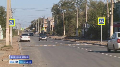В селе Троицкое завершился ремонт дорожного участка по улице Пушкина