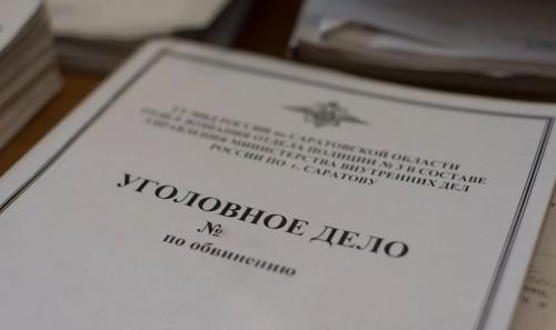 Житель Калмыкии подозревается в заведомо ложном доносе о собственном похищении и удержании в плену