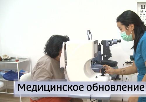 Медики Городской поликлиники осваивают новое цифровое оборудование