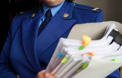 Прокуратура Калмыкии выявила факт несоблюдения сроков закупки необходимых лекарственных препаратов для льготников