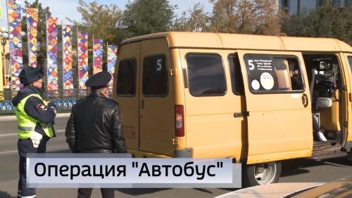 Перевозки пассажиров в автобусах станут безопаснее