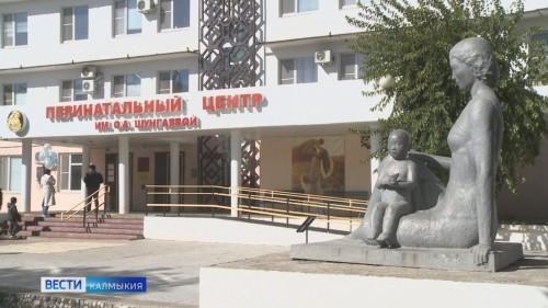 Следственный комитет и прокуратура региона выясняют подробности произошедшего в Элистинском роддоме
