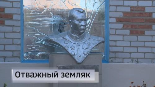 Память Героя Советского Союза Николая Санджирова  почтили в Волгоградской области