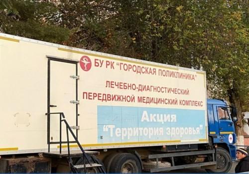 Мобильный пункт вакцинации прекращает свою работу на центральной площади Элисты