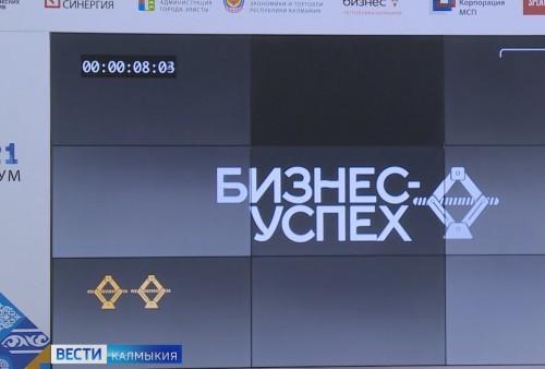 Дельгир Сарангова представит Калмыкию на федеральном этапе конкурса «Бизнес-Успех»
