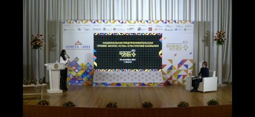 В Элисте  продолжается II Калмыцкий экономический форум