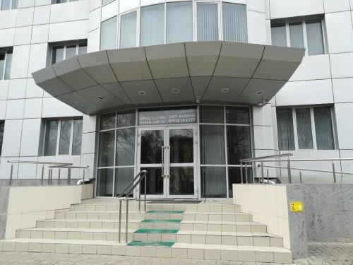 Прокуратура города провела проверку исполнения законодательства по контрактной системе в сфере закупок