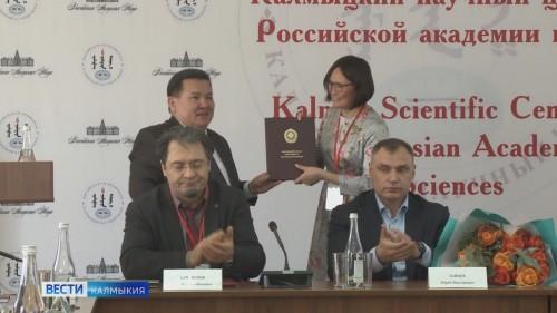 Единственное академическое учреждение республики - Калмыцкий научный центр отмечает 80-летие