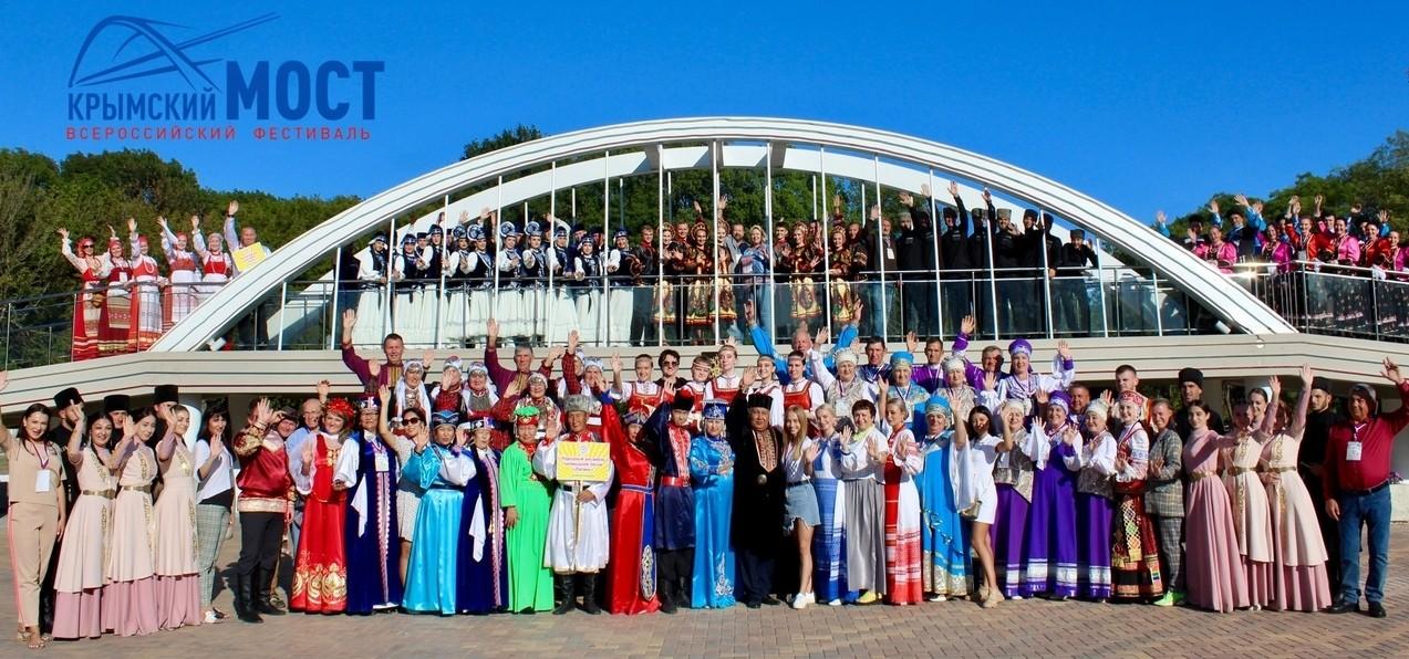 С сегодняшнего дня стартует творческий «Всероссийский фестиваль Крымский мост»