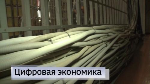 В Калмыкии завершается подключение соцучреждений к интернету
